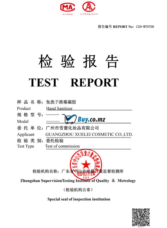 免洗手消毒凝胶检测报告-2020-4-22--1