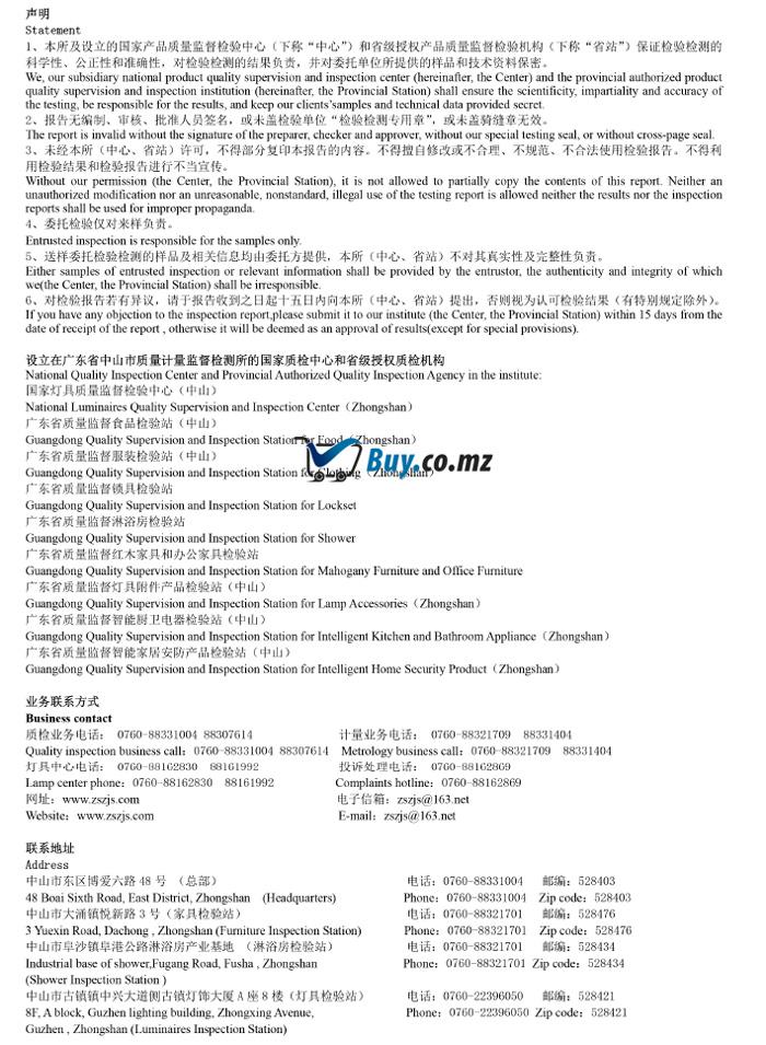 免洗手消毒凝胶检测报告-2020-4-22--2
