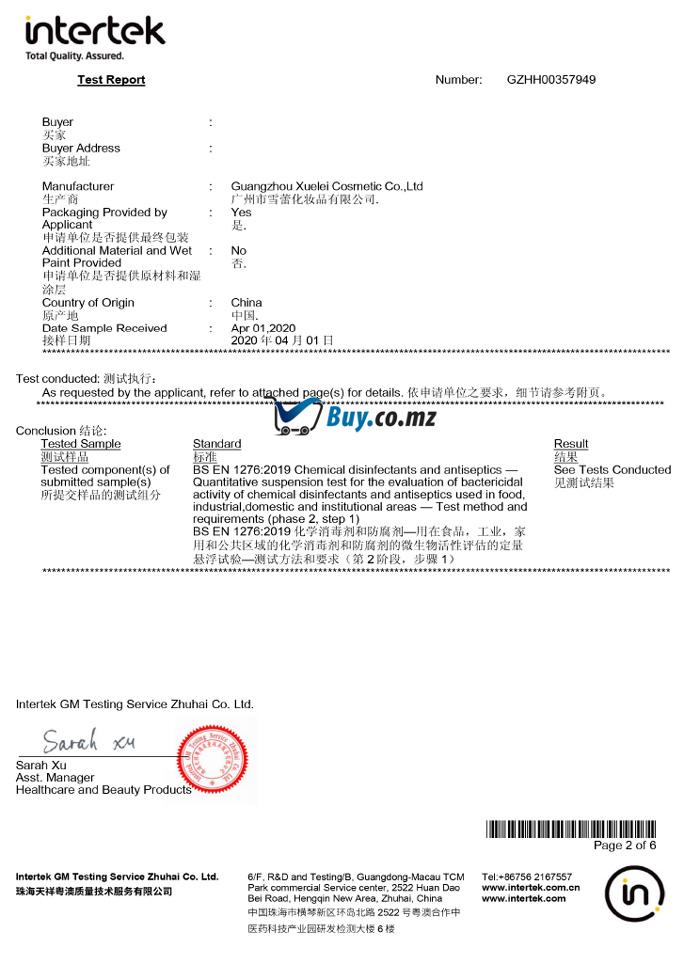雪蕾-pass+杀菌+广州市雪蕾化妆品有限公司+6928075647941+免洗手消毒凝胶(500ml)+GZHJ357949-2