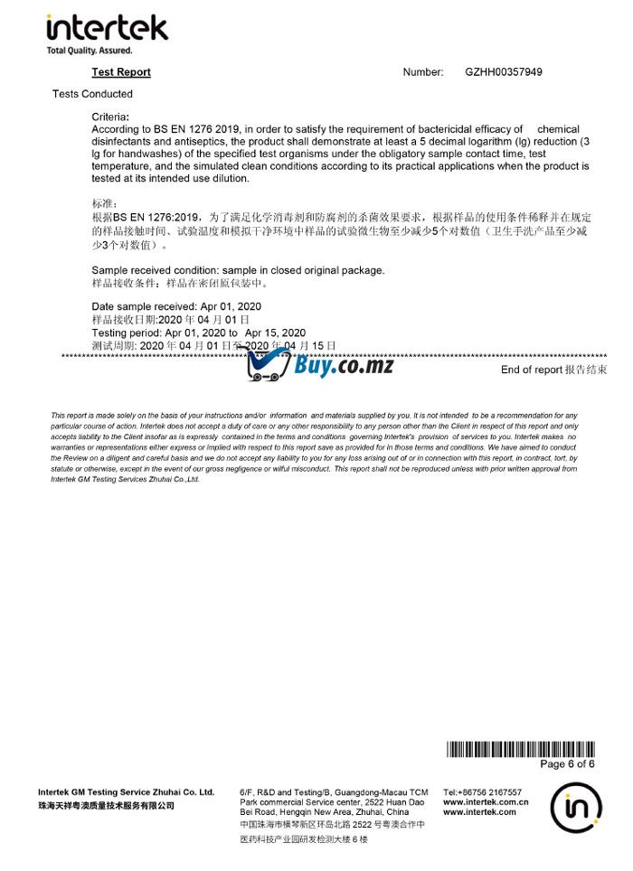 雪蕾-pass+杀菌+广州市雪蕾化妆品有限公司+6928075647941+免洗手消毒凝胶(500ml)+GZHJ357949-6