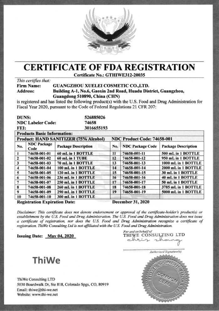 广州雪蕾-药品FDA注册证书-75%酒精